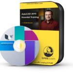 آموزش اتوکد 2015 - AutoCAD 2015 Essential Training