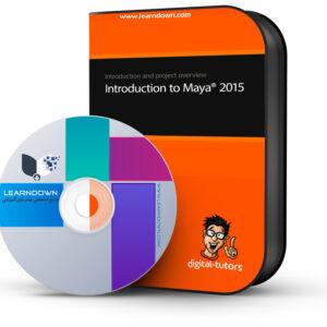 آموزش مایا 2015 - Introduction to Maya 2015