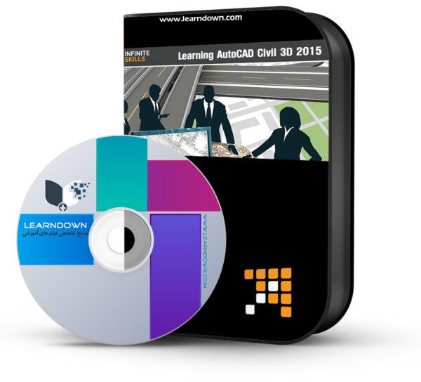 خرید آموزش اتوکد سیویل تری دی ۲۰۱۵ – Learning AutoCAD Civil 3D 2015 Training Video