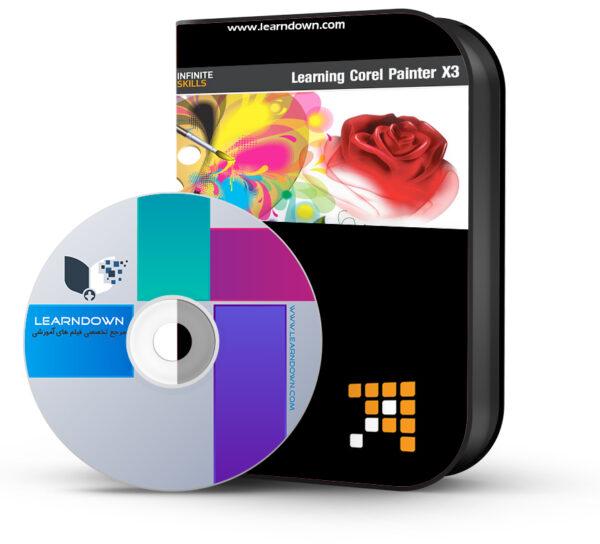 آموزش کورل پینت ایکس ۳ – Learning Corel Painter X3 Training Video