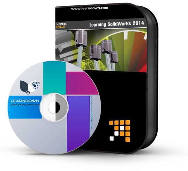 آموزش سالید ورک ۲۰۱۴ – Learning SolidWorks 2014 Training