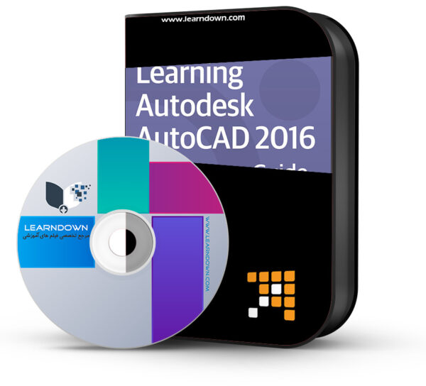 آموزش اتوکد ۲۰۱۶  – Learning Autodesk AutoCAD 2016