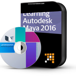 آموزش اتودسک مایا 2016 - Learning Autodesk Maya 2016