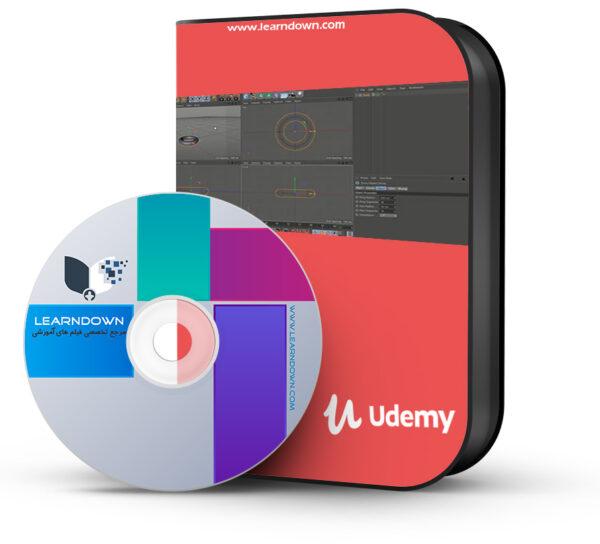 آموزش سینما فوردی – آموزش سینما فوردی از پایه   Cinema 4D – Learning Cinema 4D from Scratch