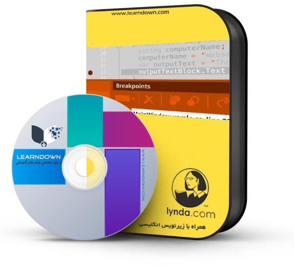 آموزش ویژوال استدیو : ۰۶ عیب یابی کد   Visual Studio Essential Training 06 Debug and Troubleshoot Code