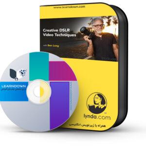 آموزش تکنیک های فیلم برداری با دی اس ال ار هوشمند - Creative DSLR Video Techniques