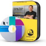 آموزش طراحی بسته بندی با ایلوستریتور - Package Design with Illustrator