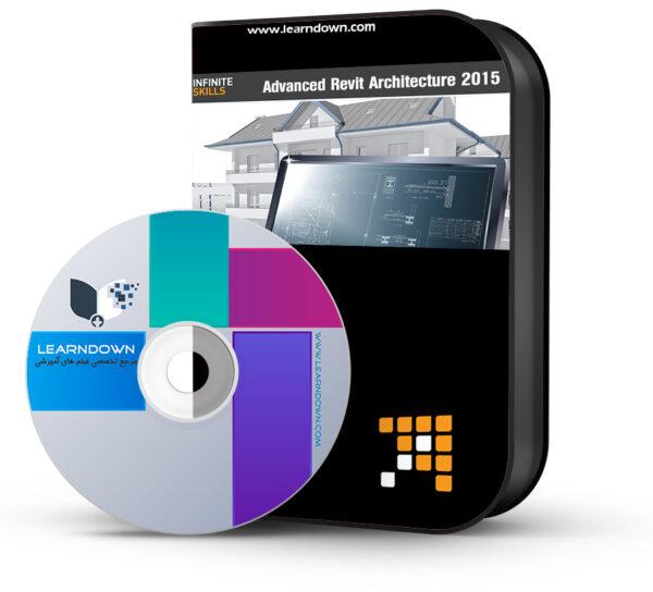 خرید آموزش پیشرفته رویت ارشیتکت ۲۰۱۵ – Advanced Revit Architecture 2015 Training Video