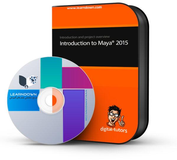 آموزش مایا ۲۰۱۵ – Introduction to Maya 2015