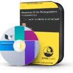 خرید آموزش فتوشاپ برای عکاسان : مبانی - Photoshop CC for Photographers: Fundamentals