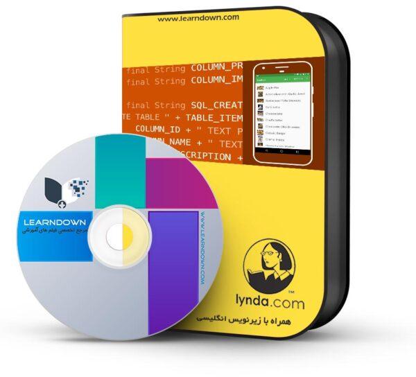 آموزش توسعه اندروید: ذخیره اطلاعات محلی | Android Development Essential Training: Local Data Storage