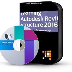 آموزش اتودسک رویت سازه - Learning Autodesk Revit Structure 2016