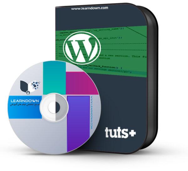 آموزش استفاده از تنظیمات API وردپرس |  Using the WordPress Settings API